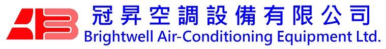 Brightwell Air-Conditioning Equipment Ltd